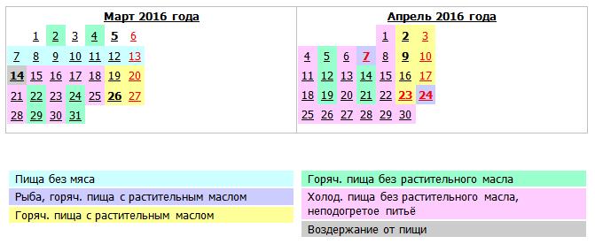 13 июня 2016 года в россии выходной или
