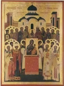 Torgestvo pravoslaviya